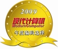"Biostar TPOWER I55 received ""2009 annual editor choice"" Award on Modern Computer, China:"