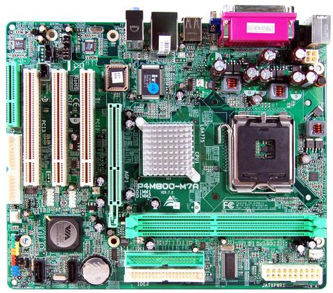P4M800-M7A