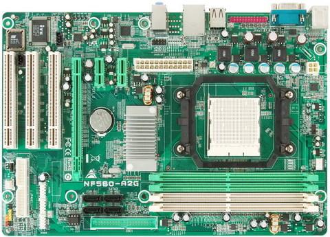 NF560-A2G