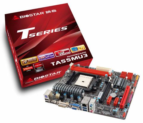 TA55MU3